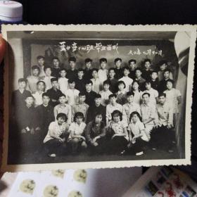 黑白老照片:盘山高中十七班毕业留影1960