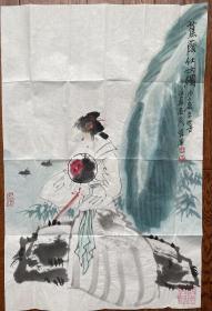 徐宁 蕉阴仕女图