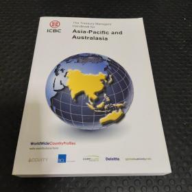 中国工商银行亚太及澳大利亚分行 icbc asia pacific and Austrasia