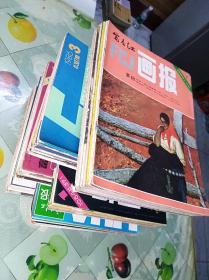 富春江画报(83全、84全、85全、86少2、87全、88全)共71本合售