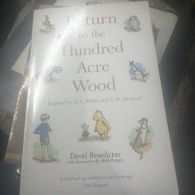 Return to the Hundred Screens Wood