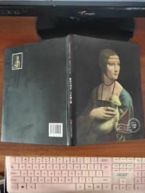 美术教师用书(第二版)教案与笔记. 六年级. 上册