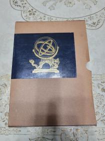 李约瑟文集  原盒