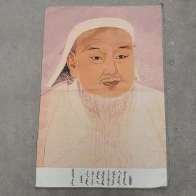 成吉思汗刺绣织锦画