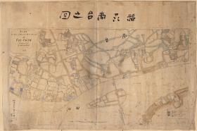 0516古地图1884 福州南台之图。纸本大小145.32*97厘米。宣纸艺术微喷复制。