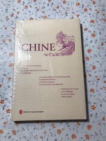 中国2011(法文)