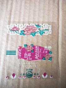 扎兰屯蔬菜站糖果食品工厂 牡丹太妃 糖纸