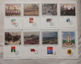 东北解放纪念 彭真(卡片8张)