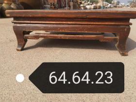 清代,全品老炕桌,造型美观,全品结实,尺寸64.64.23