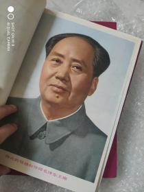 中国人民解放军步兵第一六八团革命战争战史