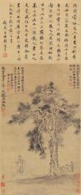 马文壁-爱菊图。纸本大小36.85*88.43厘米。宣纸艺术微喷复制。90元包邮