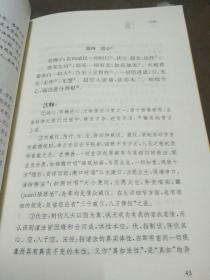 佛教十三经:梵网经、解深密经、维摩诘经、楞严经、坛经、四十二章经、楞伽经、金刚经·心经(8册合售)