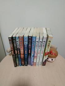 再生勇士1-11全11册
