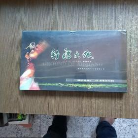 新疆大地   光盘CD   未开封  实物拍图 现货