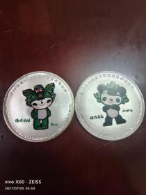 第29届奥林匹克运动会吉祥物纪念〈福娃妮妮,福娃晶晶,银质纪念章二枚合售