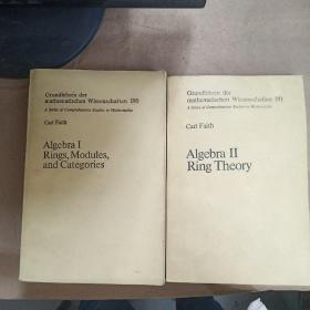代数学 第1卷《环、模与范畴》,代数学 第2卷《环论》(2册)【英文版】