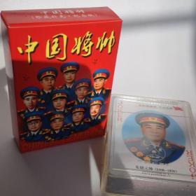 收藏扑克牌将帅扑克元帅扑克牌益智趣味主题收藏扑克牌
