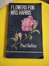 献给哈里斯夫人的鲜花(英文版)