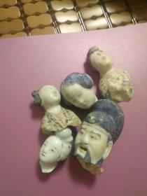 五个极罕官窖!明代彩瓷人物俑头