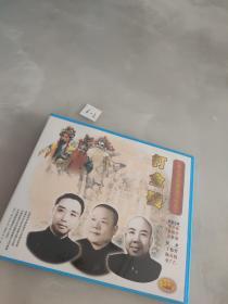 中国京剧音配像精粹-打金砖