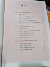 人教版新版高一语数外物化生政史地教材全9本