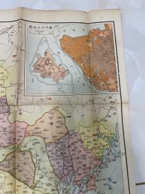 福建分县详图 民国三十六年初版