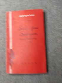 英语商务读物 莎士比亚戏剧故事集 下册