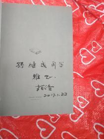 富兰克林自传 全译本 梅子涵余秋雨鼎立推荐