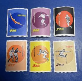 专18 体育(一)邮票 6全新 原胶无贴上品