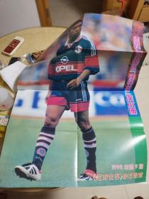 足球世界海报。1998年第9期。