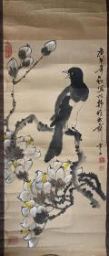 李树元,号聿工,静雅书斋主人,曾任天津市曲艺团团长。