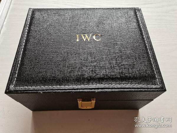 IWC万国手表盒