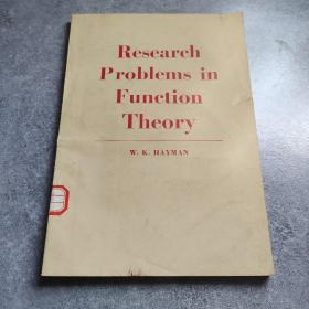 函数论中的一些研究问题*