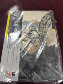荣宝斋2006第6期