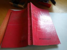 汉语动词结果补语搭配词典