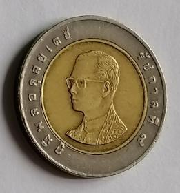 泰国硬币10铢保真