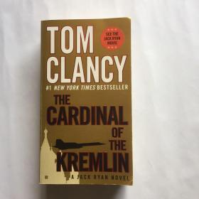The Cardinal of the Kremlin (Jack Ryan, Book 3)(克里姆林宫红衣主教(杰克·瑞安,第三册)) 英文原版小说
