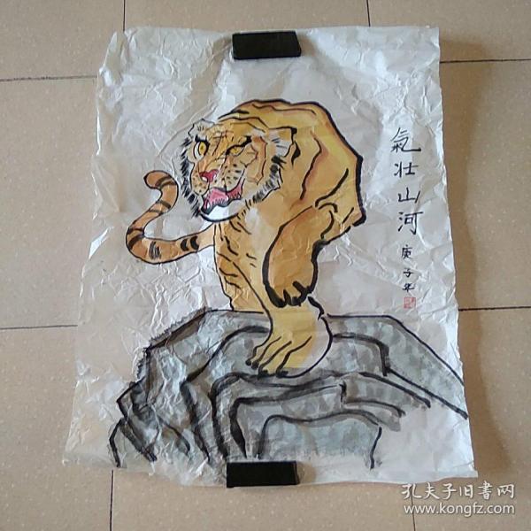 老虎4平尺(015)