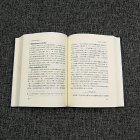台湾学生书局  管锡华《古漢語詞彙研究導論》(精装)