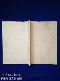 79101(四幕话剧)复写纸手抄校订本