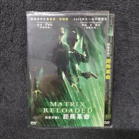 黑客帝国3矩阵革命 DVD 光盘 碟片未拆封 外国电影 (个人收藏品)