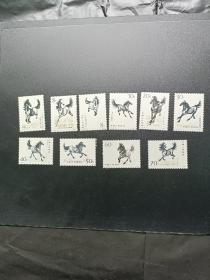 1978年编号T28 奔马 邮票《10枚一套》