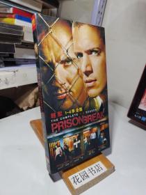 《越狱》DVD-9 电影(第1-4季全集 6碟装完整版)