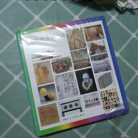 综合材料绘画教程