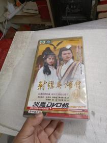射雕英雄传(34碟片VCD)