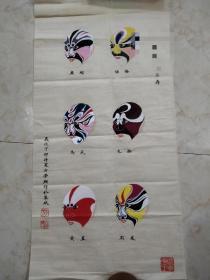 方荣翔 京剧脸谱。