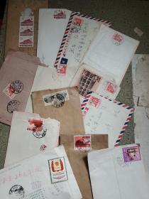 70年代 实寄封 13枚 附信