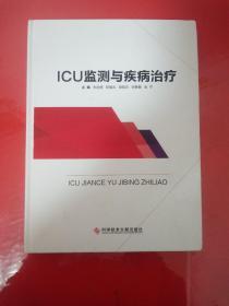 丨CU监测与疾病治疗