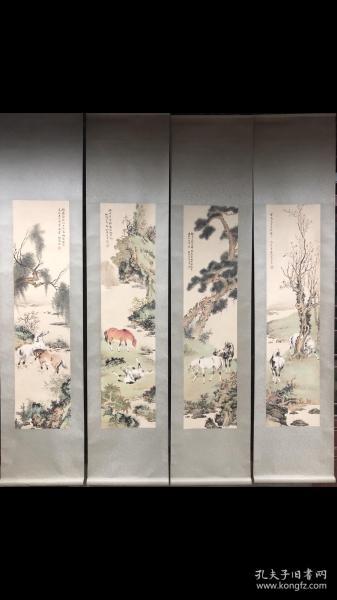 戈湘岚四条屏。