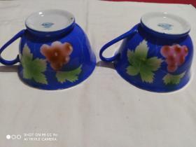 唐山蓝釉茶杯一对